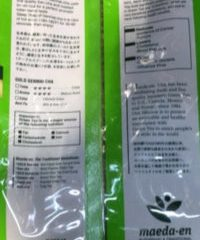 japanese brown rice tea