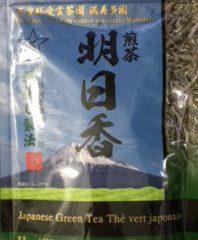 japanese green tea the vert